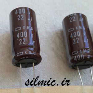 خازن 22 میکرو فاراد 400 ولت NIPPON