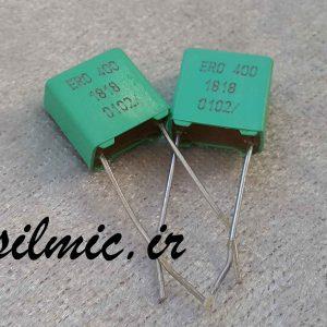خازن کوپلاژ 33 نانو فاراد 400 ولت ERO