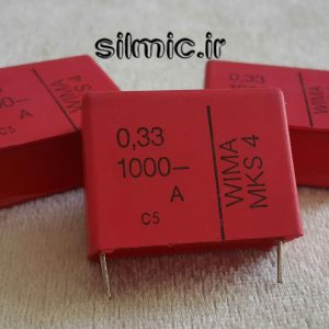 خازن 330 نانو فاراد 1000 ولت WIMA