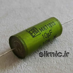 خازن کراس اور 10 میکرو فاراد 63 ولت فرکانسی ERO