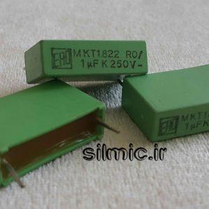 خازن 1 میکرو فاراد 250 ولت VISHAY ERO