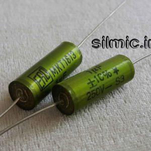 خازن کراس اور 1 میکرو فاراد 250 ولت فرکانسی