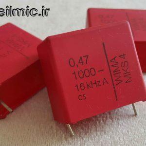 خازن 330 نانو فاراد 1000 ولت WIMA آلمان سری MKS4