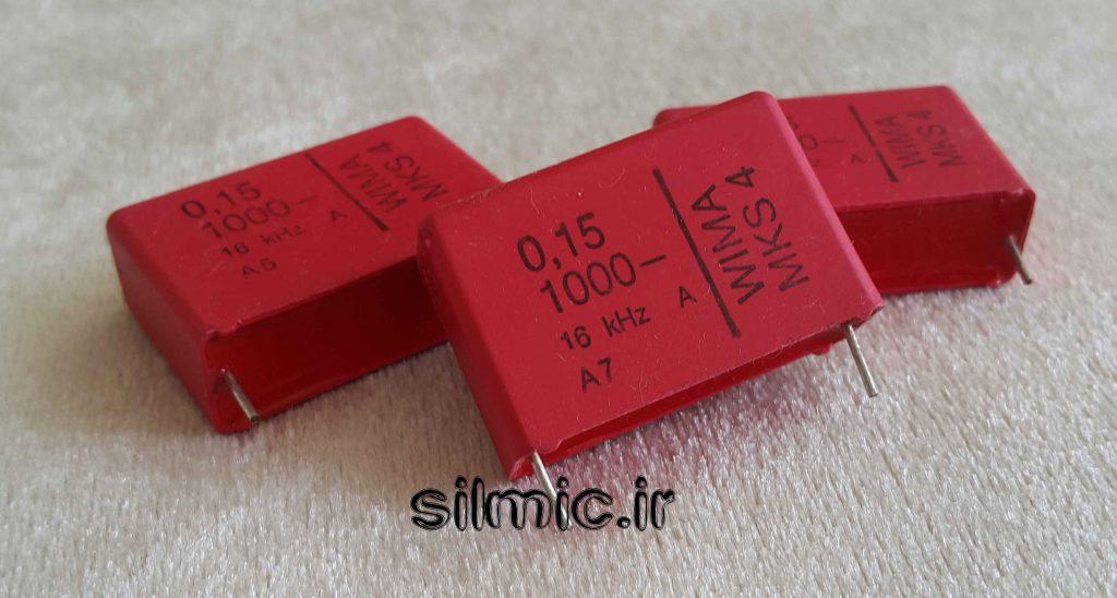 خازن 150 نانو فاراد 1000 ولت WIMA آلمان سری MKS4