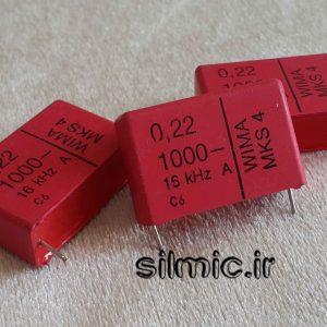 خازن 220 نانو فاراد 1000 ولت WIMA آلمان سری MKS4