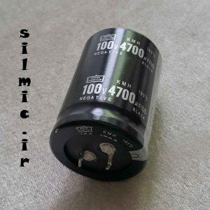 خازن الکترولیتی 4700 میکرو فاراد 100 ولت
