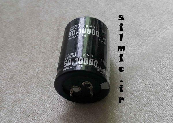 خازن الکترولیتی 10000 میکرو فاراد 50 ولت