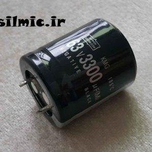 خازن الکترولیتی 3300 میکرو فاراد 63 ولت