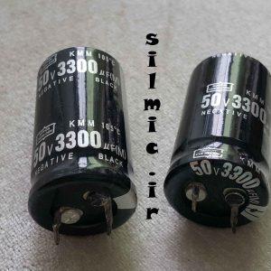 خازن الکترولیتی 3300 میکرو فاراد 50 ولت نیپون