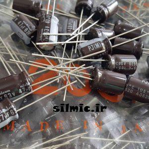 خازن الکترولیتی 47 میکرو فاراد 63 ولت nichicon