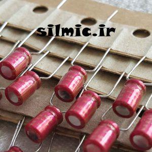 خازن آدیو 10 میکرو فاراد 16 ولت ELNA ژاپن سری R2A مینیاتوری با گرید صوتی