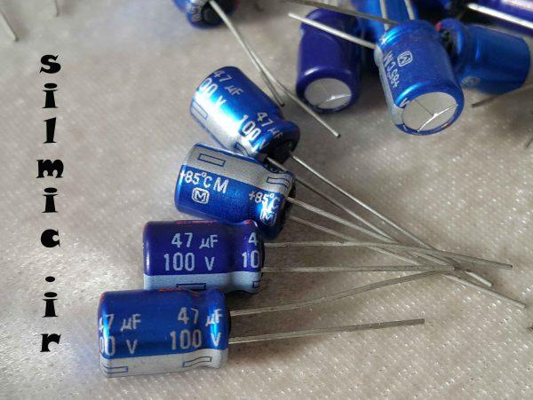 خازن آدیو 47 میکرو فاراد 100 ولت