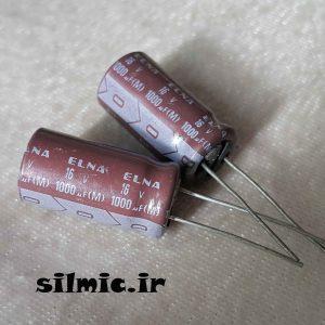 خازن 1000 میکرو فاراد 16 ولت گرید صوتی ELNA
