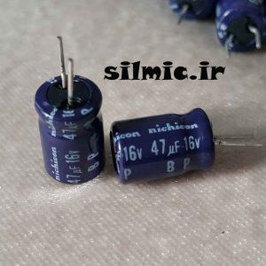 خازن بی پلار 47 میکرو فاراد 16 ولت الکترولیت