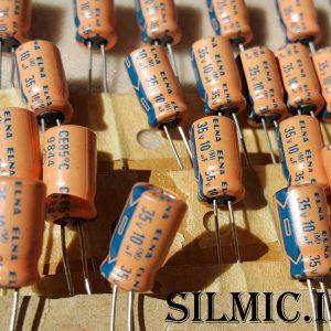 خازن آدیو 10 میکرو فاراد 35 ولت elna ژاپن