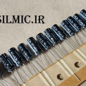 خازن الکترولیتی 47 میکرو فاراد 6.3 ولت nichicon