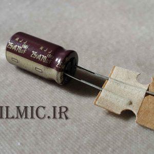 خازن 470 میکرو فاراد 25 ولت گرید صوتی النا