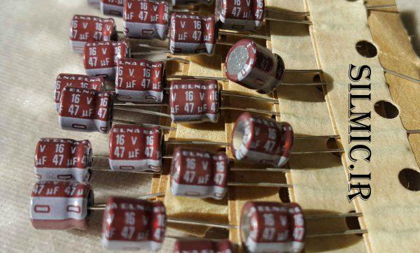 خازن آدیو 47 میکرو فاراد 16 ولت