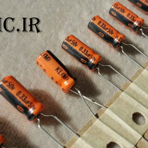 خازن الکترولیت 330 نانو فاراد 50 ولت nichicon