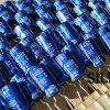 خازن آدیو 10 میکرو فاراد 100 ولت ژاپنی