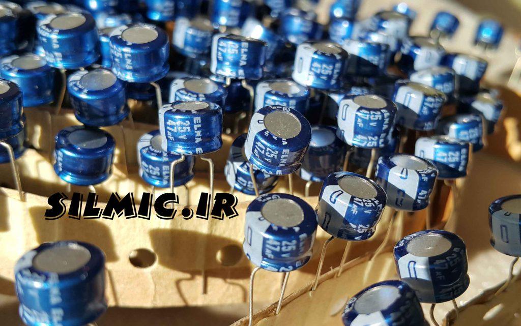 خازن گرید صوتی 47 میکرو فاراد 25 ولت