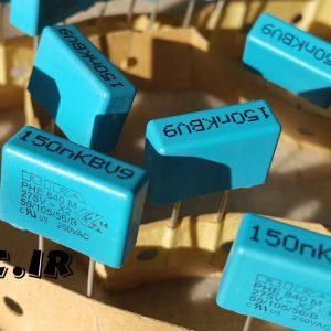 خازن 150 نانو فاراد 275 ولت AC سری PHE840M X2