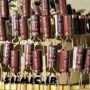 خازن های فرکانس 47 میکرو فاراد 25 ولت سری KZE