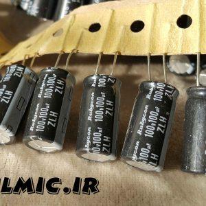 خازن الکترولیت 100 میکروفاراد 100 ولت ژاپنی
