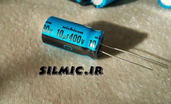 خازن 10 میکرو فاراد 400 ولت