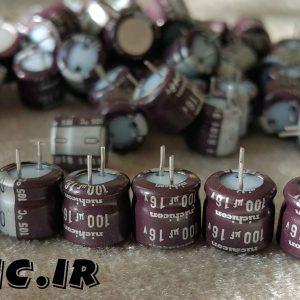 خازن الکترولیت 100 میکرو فاراد 16 ولت nichicon
