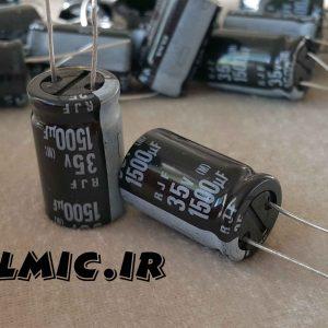 خازن الکترولیتی 1500 میکرو فاراد 35 ولت النا
