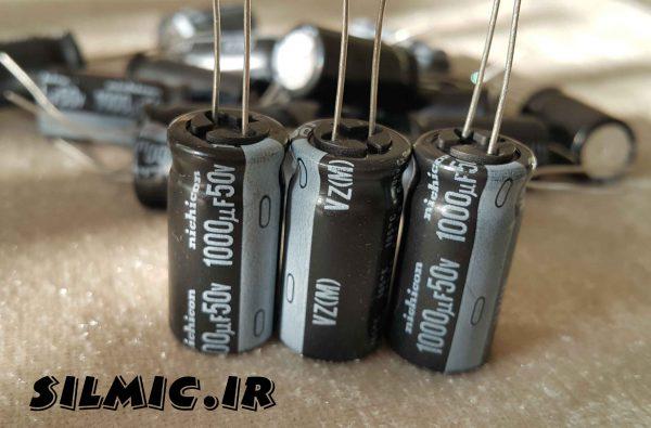 خازن الکترولیت 1000 میکرو فاراد 50 ولت nichicon