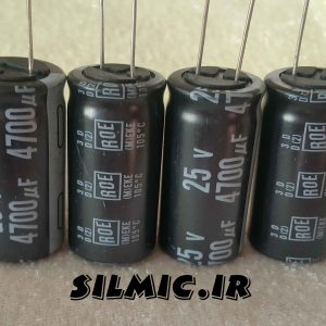 خازن های فای 4700 میکرو فاراد 25 ولت