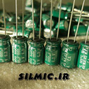 خازن الکترولیت 1000 میکرو فاراد 6.3 ولت SANYO