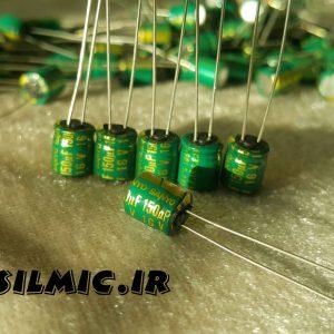 خازن الکترولیت 150 میکرو فاراد 16 ولت SANYO