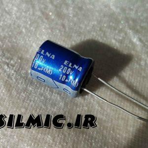 خازن آدیو 10 میکرو فاراد 200 ولت