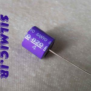 خازن جامد های فای 820 میکرو فاراد 4 ولت os-con