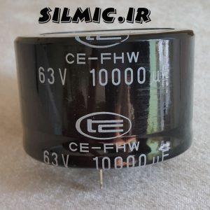 خازن الکترولیت 10000 میکرو فاراد 63 ولت