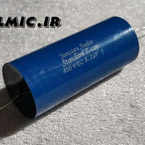 خازن های گرید صوتی 8.2 میکرو فاراد 400 ولت