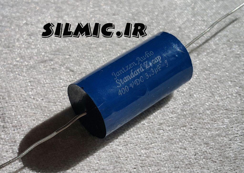 خازن های گرید صوتی 3.3 میکرو فاراد 400 ولت