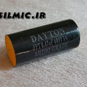 خازن های گرید صوتی 470 نانو فاراد 400 ولت