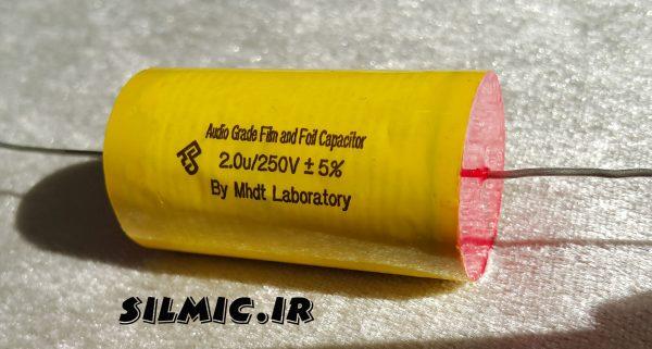 خازن های گرید صوتی 2 میکرو فاراد 250 ولت