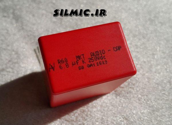 خازن های گرید صوتی 6.8 میکرو فاراد 250 ولت
