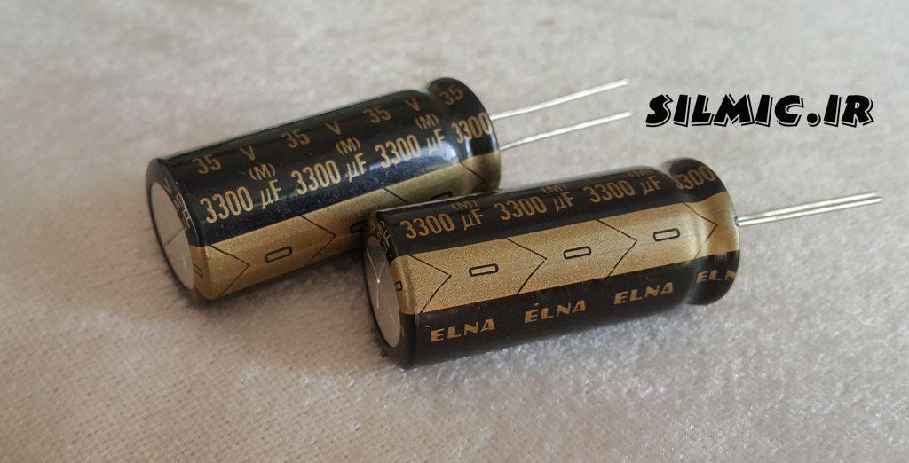خازن آدیو 3300 میکرو فاراد 35 ولت