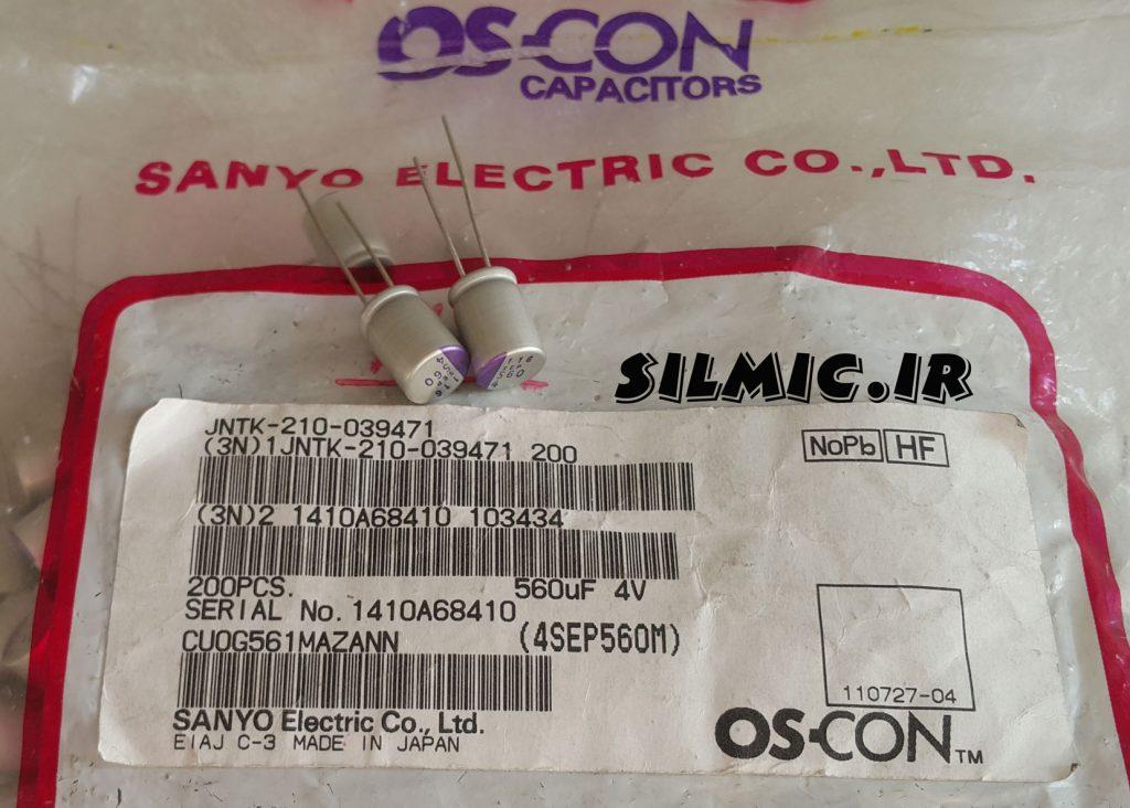 خازن جامد 560 میکرو فاراد 4 ولت SANYO OS-CON