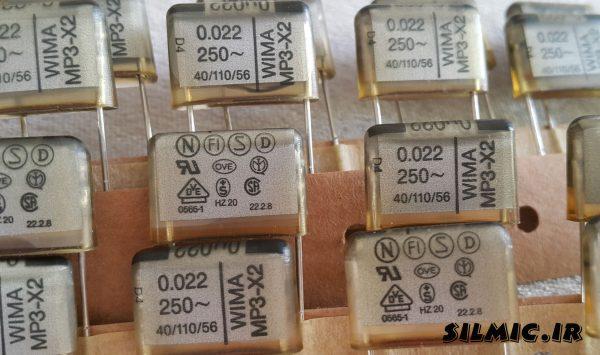 خازن 22 نانو فاراد 250 ولت ac ساخت wima