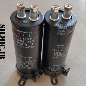 خازن صنعتی 3300 میکرو فاراد 100 ولت