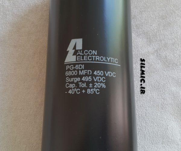 خازن 6800 میکرو فاراد 450 ولت