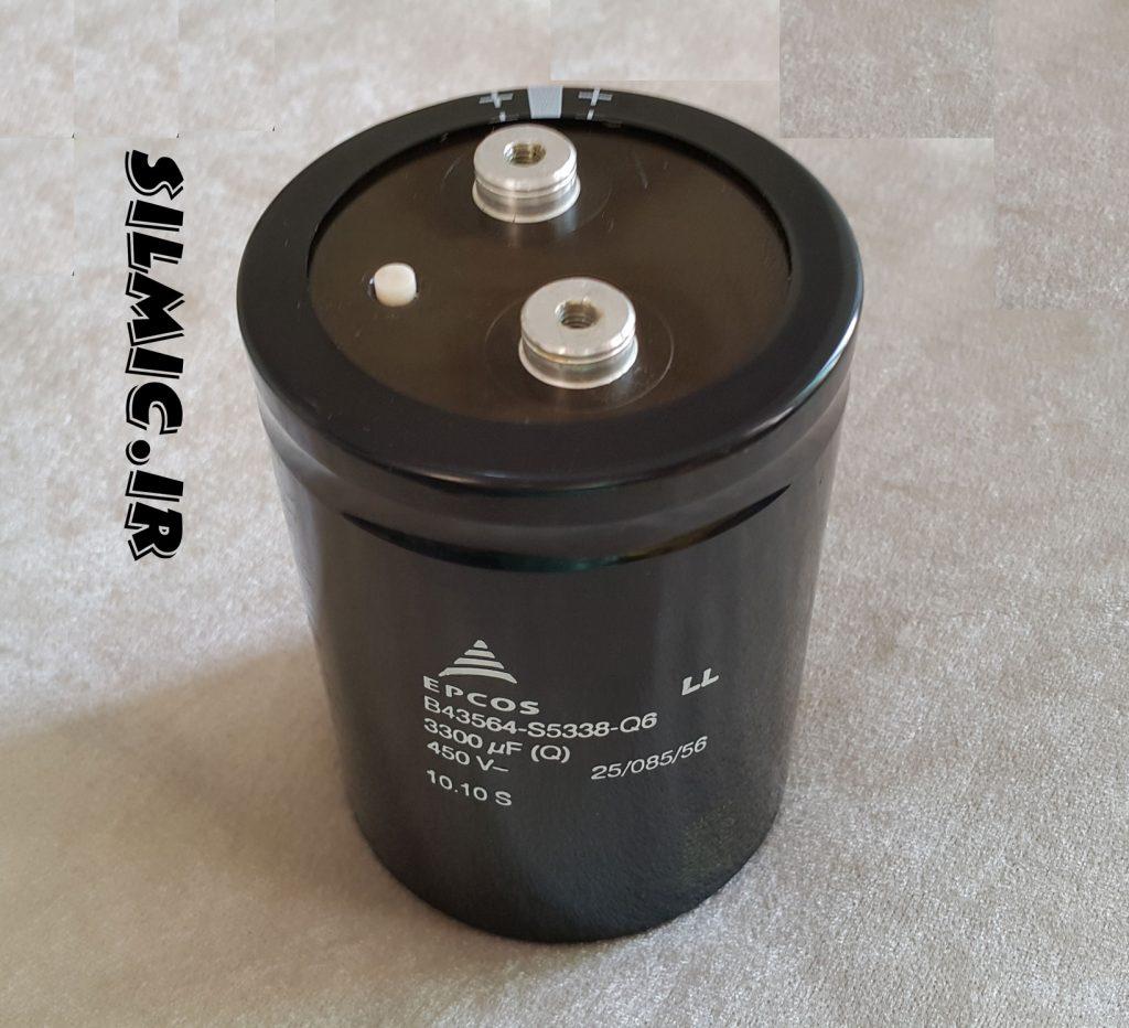 خازن 3300 میکرو فاراد 450 ولت EPCOS