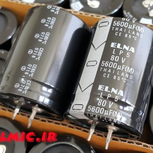 خازن آدیو 5600 میکرو فاراد 80 ولت